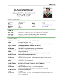Resume Forms Resume Form Resume Templates 4