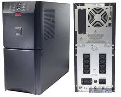 apc itbiz systems apc