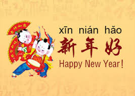 Chinese new year 2020 images, wallpapers explore and download happy chinese new year 2020 images, wallpapers, wishes, quotes, greetings download this chinese new year lantern, chinese vector, new vector, vector png clipart image with transparent background or psd file for free. Chinese New Year Greetings Lucky Wishes And Sayings