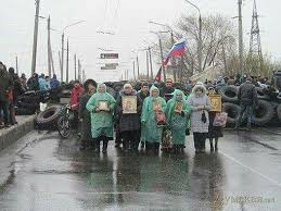 Жителям Гладосового Донецької області виплатять всі пенсії за 3 роки, - Жебрівський - Цензор.НЕТ 9253