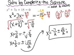 completing the square examples and answers math completing the square odd b value imaginary solution math algebra quadratic equations algebra 2 imaginary