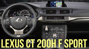 Lexus Ct F Sport Interior And Exterior Youtube