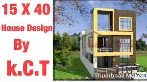 15 X 40 House Design 15 X 40 House Design 1 Bhk