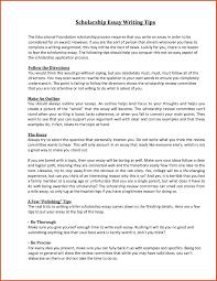 Scholarship Essay Help Scholarship Essay Format Sample Writings And Essays Corner