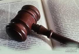 Дипломная Право собственности юридических лиц руб  Нет фото