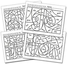Small Picture Hidden Sight Word Coloring Worksheets Freebie alert Free