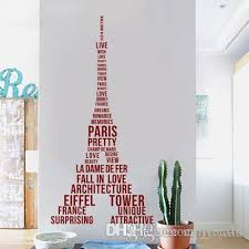 diy large eiffel tower wall stickers