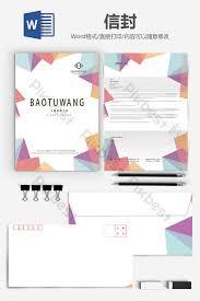 Colorful Flat Gradient Envelope Letterhead Background Word