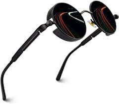 Steampunk Sunglasses - Amazon.co.uk