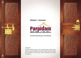 parpidam exhibition