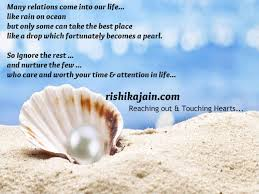 Quotes About Pearls And Friendship New Good Morning Quotes Statusimages Inspirational Quotes Pictures