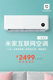 <b>Xiaomi's Mijia</b> Smart <b>Air</b> Conditioner announced, will go on sale from ...