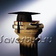 Помощь студентам Магистерская диссертация на заказ Магистерская диссертация на заказ
