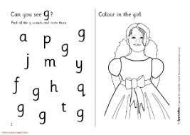 Practice uppercase letter g recognition and basic phonics with this alphabet worksheet. Letter G Phonics Activities And Printable Teaching Resources Sparklebox
