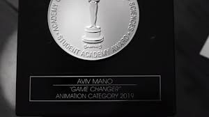Aviv Mano - Computer Animation - RCTV