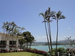 Amakara Okinawa Aloha Hotel Hotels Book Now