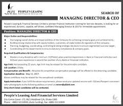 people s leasing and financial services job circular on applicant must enclose his her photograph cv