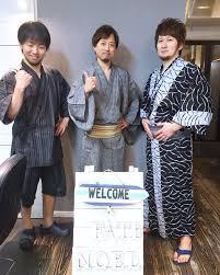 Fate 天文館 ヘアケア 大園和彦 At Kazuhikooozono Twitter