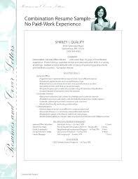Resume Sample No Work Experience Resume Example No Work Experience