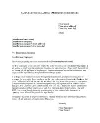 Scholarship Letter Of Recommendation Templates Letter Of Recommendation Template