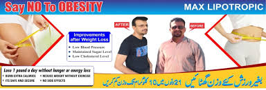 lose upto 16 20 pounds in just 26 days