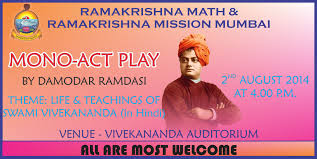 past events ramakrishna math and mission page  you are cordially invited to attend the same your family and friends
