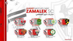 "Zamalek SC в Twitter: ""إليكم جدول مواعيد مباريات فريقنا في شهر أغسطس 🏹 # Zamalek #MostTitledIn20C"