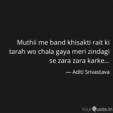 Band Quotes Beauteous Muthii Me Band Khisakti R Quotes Writings By Aditi Srivastava