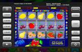 Автомат Fruit Cocktail в казино Азарт