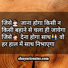 Thought In Hindibest Golden Status Of Life In Hindi With Images
