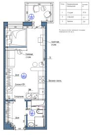 Apartments Design 4 Small Apartments Showcase The Flexibility Of Compact Design