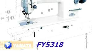 Yamata Fy8500 Industrial Sewing Machine
