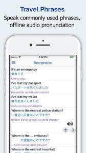 Japanese Dictionary Translator Phrase Book App Profile Reviews