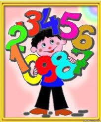 Картинки по запросу фото учні на математиці