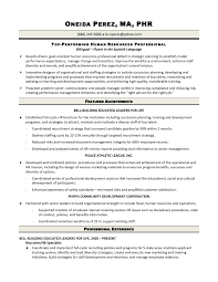 Hr Generalist Resume India With Yearsxperience Objective Statements