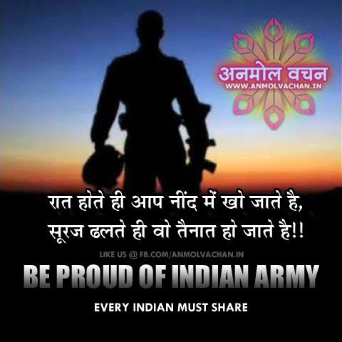 about indian soldiers in hindi