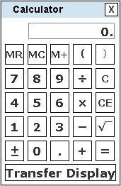 praxis for test takers using the on screen four function calculator calculator