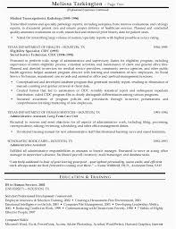 Human Services Cover Letter New Hardware Skills In Resume Elegant