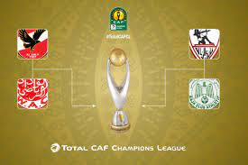 """قرعة """"كاف"""" تمنح مصر استضافة نهائي دوري أبطال أفريقيا"""