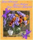 Букет цветов с пожеланием доброго утра 114