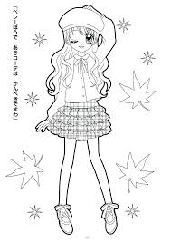 Anime Printable Coloring Pages Cute Girl Epic Fairy Tale Anim Dpalaw