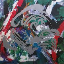 <b>The Cure</b> - <b>Mixed</b> Up | Releases, Reviews, Credits | Discogs