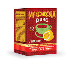 максиколд рино лимон порошок n5