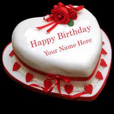 95 Birthday Cake With Name And Photo Editing Birthday Cake Name