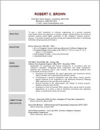 resume retail job resume objective resume objective examples retail