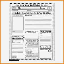 Microsoft Menu 12 13 Microsoft Office Menu Template Lascazuelasphilly Com