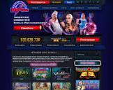 Актуальное зеркало от казино Вулкан Россия