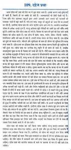 dowry essay dowrydeaths gcb dowry system essay in punjabi essay on essay on dowry system imagesdowry system essay do my research paper for me