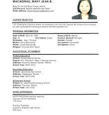 Download Resumes Format Personal Resume Sample Resume Sample Personal Information Download