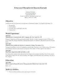 Cover Letter Receptionist Examples Cover Letter Receptionist Resumes